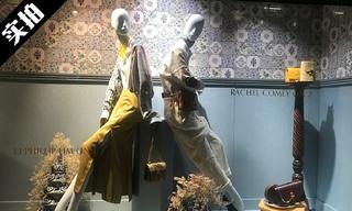 【獨家實拍】倫敦最不可錯過的買手店百貨Liberty
