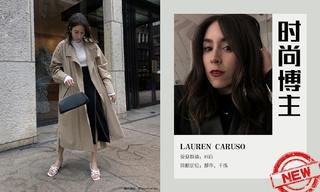 中性干練新女性—Lauren Caruso