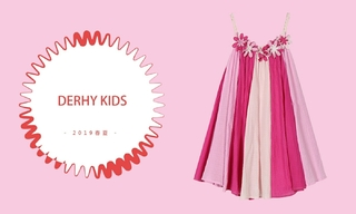 Derhy Kids - 欢畅的缤纷世界(2019春夏)