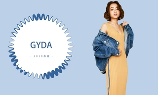 Gyda - 享受悠闲(2019春夏)