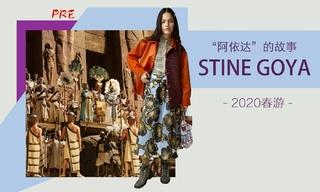 "Stine Goya - ""阿?#26469;鎩?#30340;故事(2020春游 预售款)"