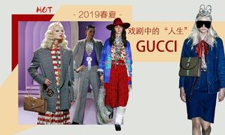 """Gucci - 戏剧中的""""人生?#20445;?019春夏)"""