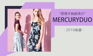 Mercuryduo - 爱情开始的地方(2019春夏)