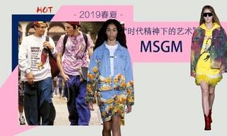 Msgm - 时代精神下的艺术(2019春夏)