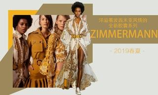 Zimmermann×Net A Porter - 洋溢着波西米亚风情的全新胶囊系列(2019春夏)