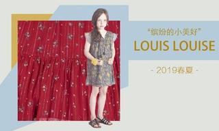 Louis Louise-缤纷的小美好(2019春夏)