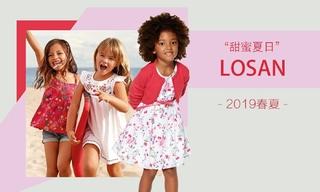 Losan - 甜蜜夏日(2019春夏)