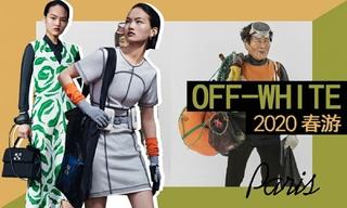 Off-White:戶外潛水的女性(2020春游)