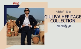 """Giuliva Heritage Collection - """"永恒""""視角(2020春游 預售款)"""