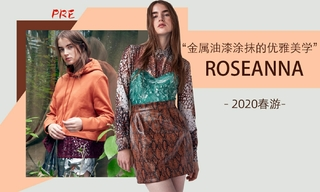 Roseanna - 金屬油漆涂抹的優雅美學-(2020春游 預售款)