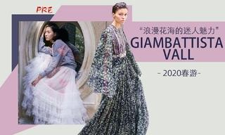 Giambattista Valli - 浪漫花海的迷人魅力(2020春游 預售款)