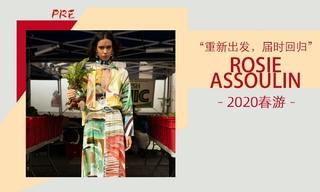 Rosie Assoulin - 重新出發,屆時回歸(2020春游 預售款)