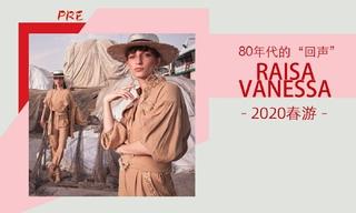"Raisa Vanessa - 80年代的""回聲""(2020春游 預售款)"