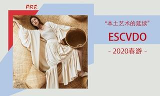 Escvdo - 本土藝術的延續(2020春游 預售款)