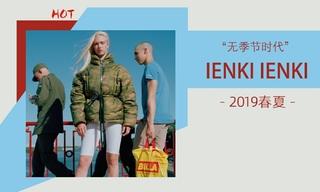 Ienki Ienki - 无季节时代(2019春夏)