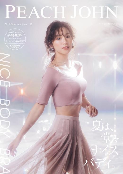 PJ 日本 2019年9月