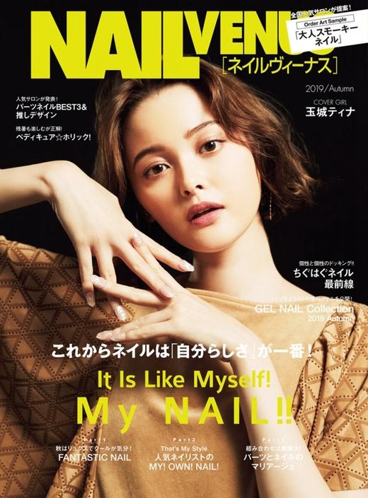 Nail Venus 日本 2019年10月