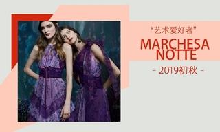 Marchesa Notte - 藝術愛好者(2019初秋)