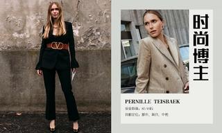 造型更新—Pernille Teisbaek