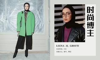 造型更新—Leena Al Ghouti