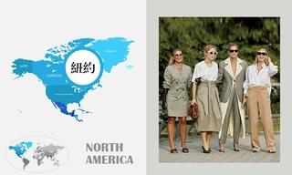2020春夏 紐約女裝時裝周—關鍵廓形&搭配