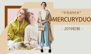 Mercuryduo - 不負好時光(2019初秋)