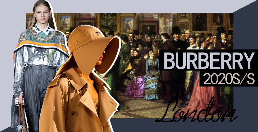 Burberry:維多利亞的進化史(2020春夏)