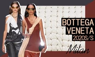 Bottega Veneta:當代摩登新典范(2020春夏)