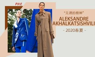 Aleksandre Akhalkatsishvili - 無謂的精神(2020春夏 預售款)