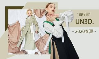 Un3d. - 獨行者(2020春夏)