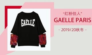Gaelle Paris - 紅粉佳人(2019/20秋冬)