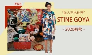 Stine Goya - 坠入艺术世界(2020初秋 预售款)