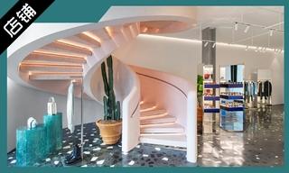 【店鋪賞析】Bottega Veneta 開設首家邁阿密商店 & Burberry 東京銀座精品店