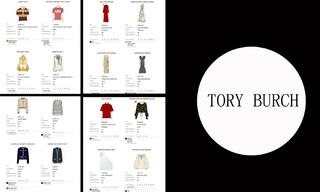 Tory burch - 2020秋冬訂貨會(11.21)