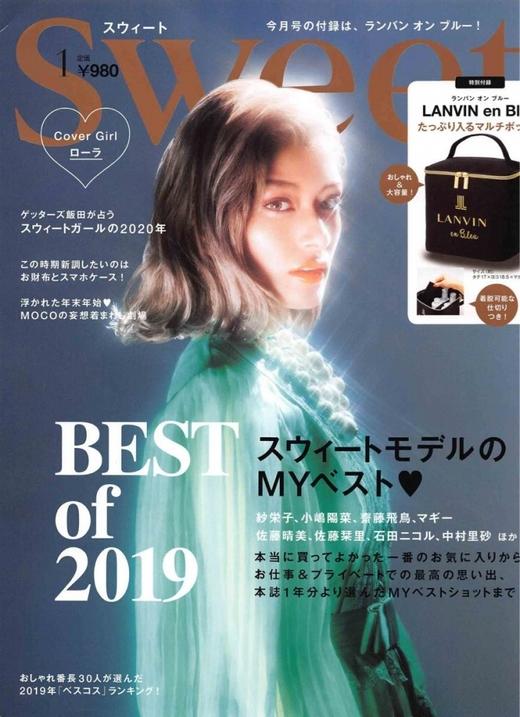 sweet 日本 2020年1月
