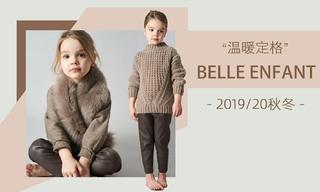 Belle Enfant - 溫暖定格(2019/20秋冬)