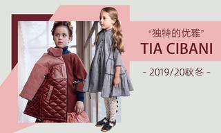Tia Cibani - 獨特的優雅(2019/20秋冬)