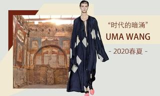UMA Wang - 時代的暗涌(2020春夏)