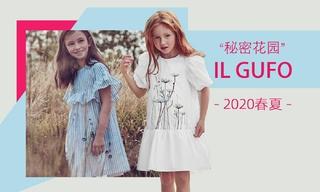 Il Gufo - 秘密花園(2020春夏)