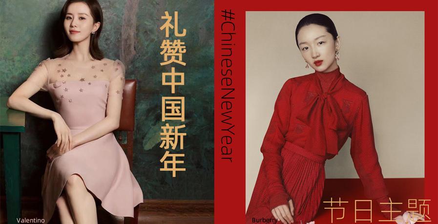礼赞中国新年(2020春游)