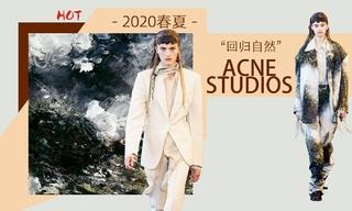 Acne Studios - 回歸自然(2020春夏)
