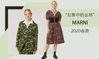 Marni - 幻象中的丛林(2020春游)