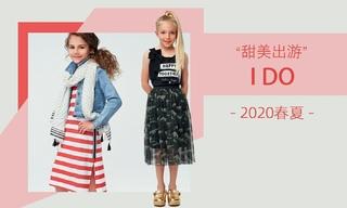 I Do - 甜美出游(2020春夏)