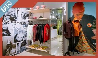 【快閃/期限店】Popcorn Hub 上海恒隆廣場 Pop-Up Store & PUMA「破界上線」快閃體驗館回顧
