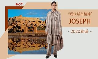 Joseph - 现代城市精神(2020春游)