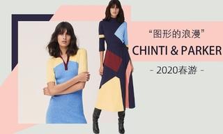 chinti & parker - 图形的浪漫(2020春游)