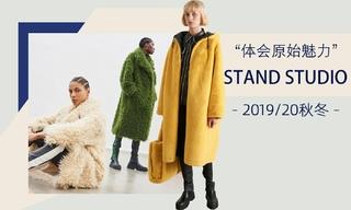 Stand Studio - 体会原始魅力(2019/20秋冬)