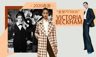 Victoria beckham - 重塑70's时尚(2020春游)