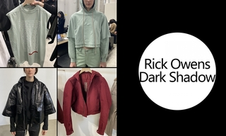 Rick Owens Dark Shadow-2020/21秋冬訂貨會(2.10)