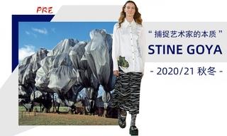 Stine Goya - 捕捉藝術家的本質(2020/21秋冬 預售款)